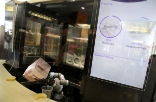 Blendid, Jamba Team up to Launch a New Robotic Smoothie Kiosk