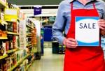 Bargain Supermarket