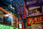 Akihabara - Mecca Of Electronics