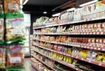 Nestlé Announces Acquisition of Freshly for $950 Million