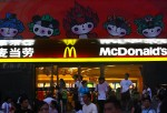 McDonald's China Introduces Spam Burger, Garners Different Sympathies from its Patrons